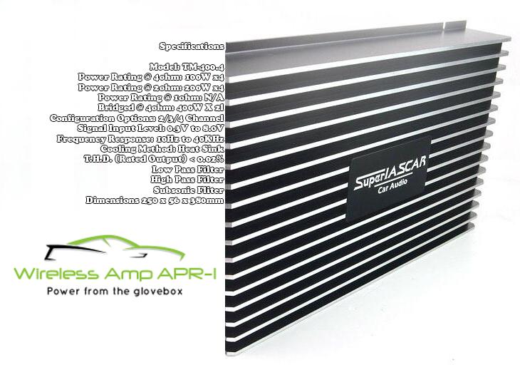 car_audio_amplifier